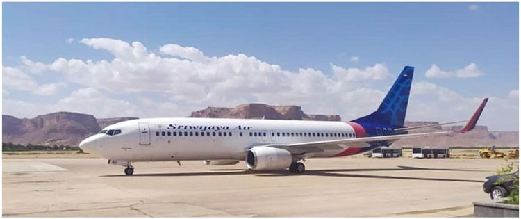 6 Fakta jatuhnya Sriwijaya Air SJ182, hilang kontak usai take off
