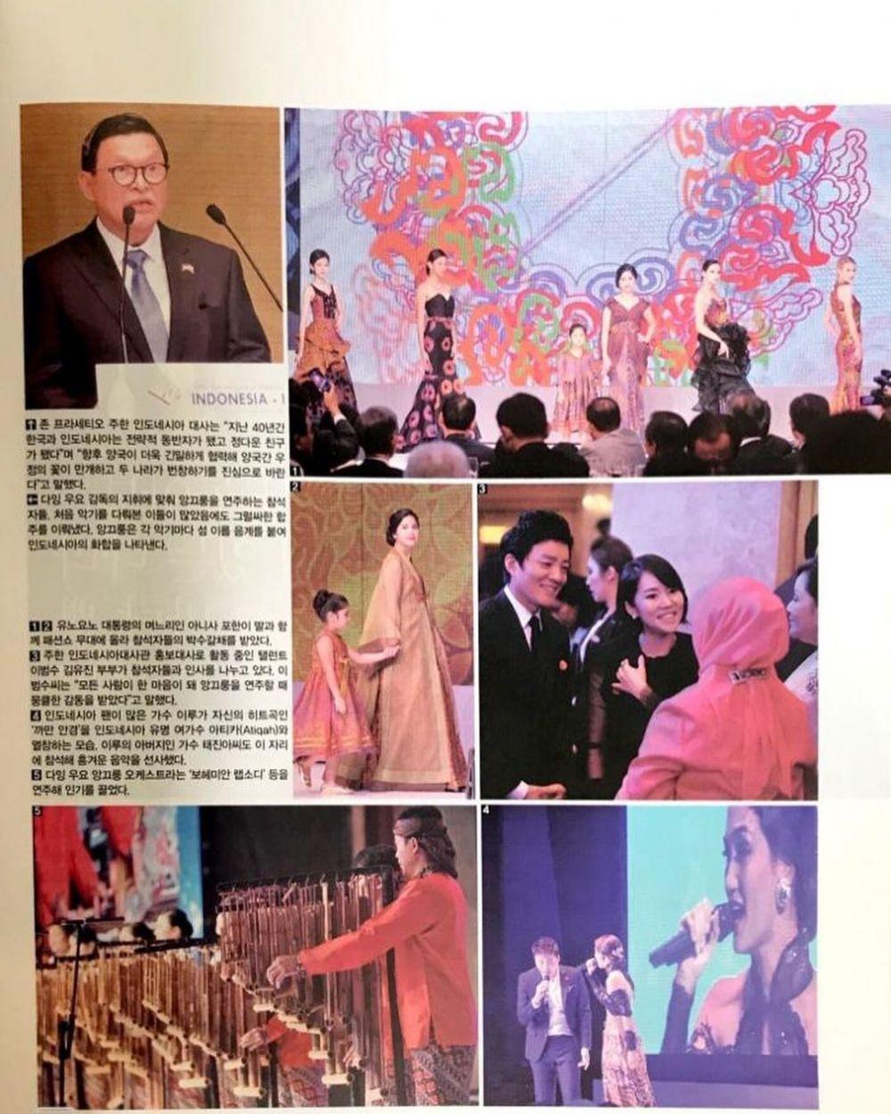 Annisa Pohan jadi cover majalah Korea © 2021 brilio.net Instagram