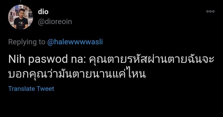 Password Wifi bikin salah paham © Twitter