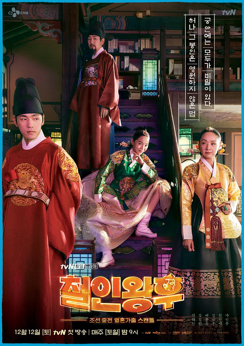 drama Korea 2021 romantis komedi ©soompi