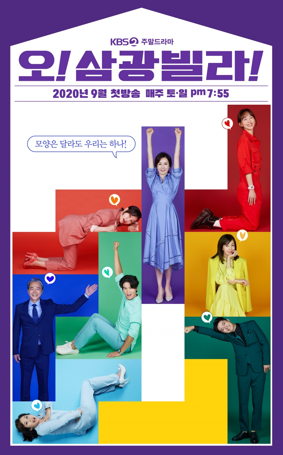 drama Korea rating tinggi Maret 2021 © 2021 brilio.net