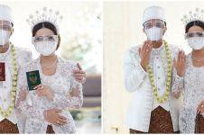 7 Potret mahar pernikahan Atta Halilintar dan Aurel, pakai uang kuno
