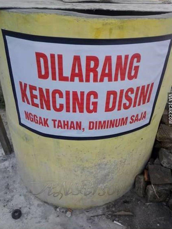 dilarang pipis sembarangan © 1cak