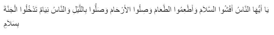 Keutamaan sholat tahajud selama bulan Ramadhan freepik.com