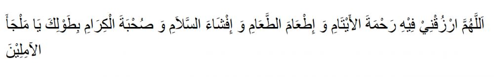 Kumpulan doa-doa mustajab bulan Ramadhan freepik.com