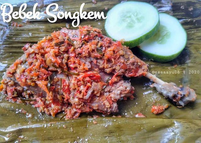 Resep makanan khas Madura © berbagai sumber