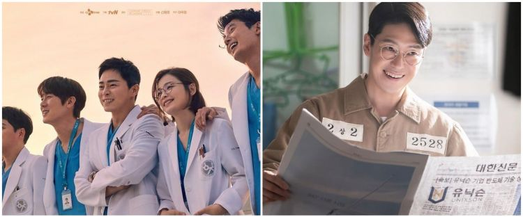 8 Drama Korea Juni 2021, Nevertheless dan Penthouse 3 paling ditunggu