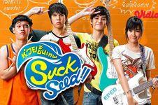 10 Tahun berlalu, ini kabar terbaru 7 pemain film SuckSeed