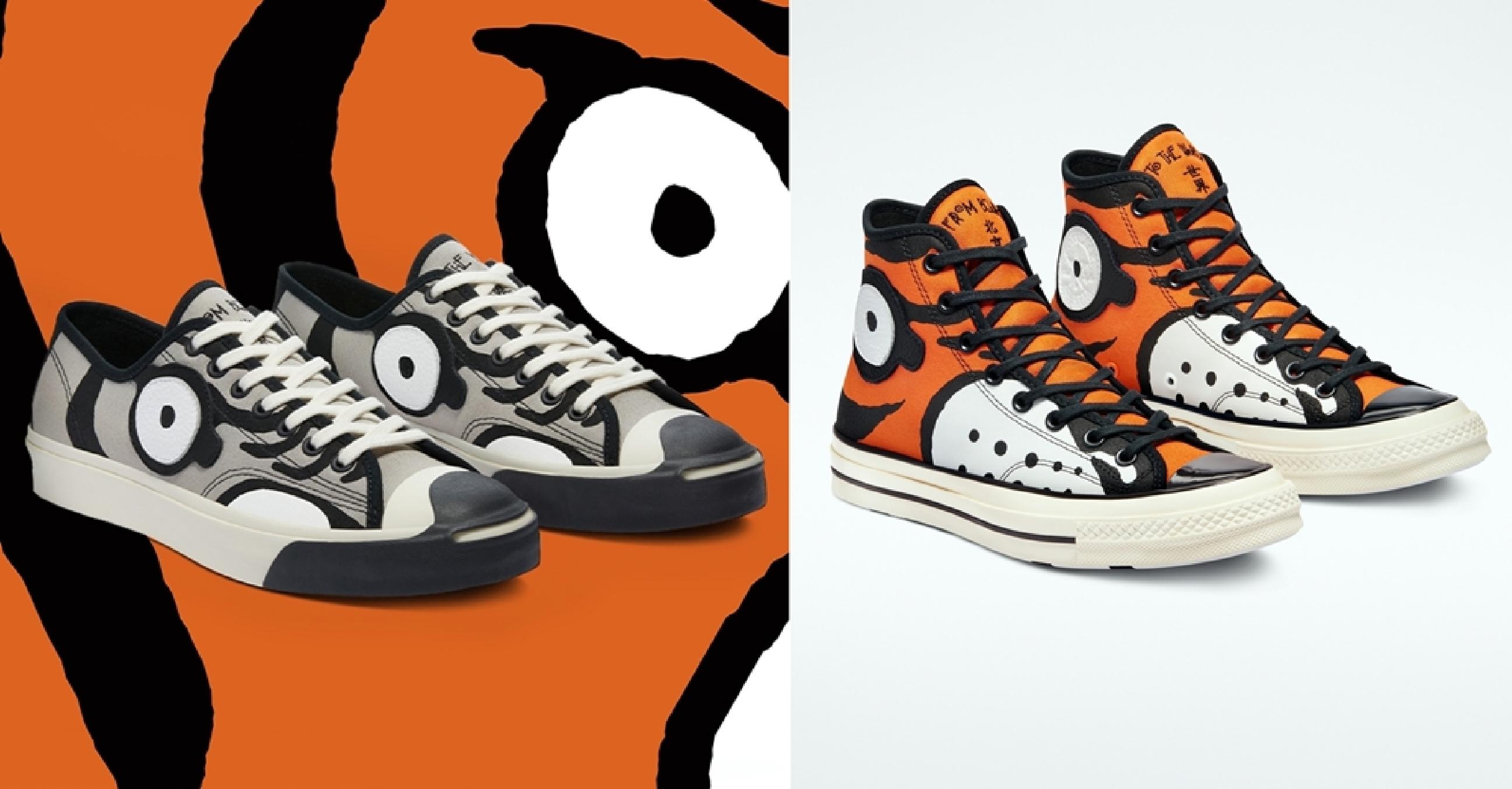 Sneakers ini bermotif kepala harimau, simbol untuk mengusir roh jahat