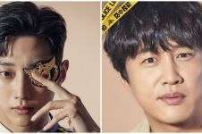 5 Fakta Police University, comeback Jung Ji-young selepas wamil