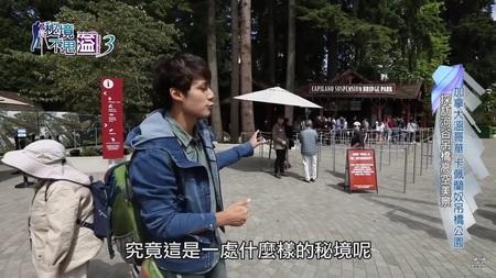 Imagen del presentador de televisión taiwanés © Tiktok / @yohz_rohil