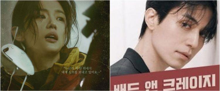 7 Drama Korea iQiyi tayang akhir 2021, tema romantis hingga thriller