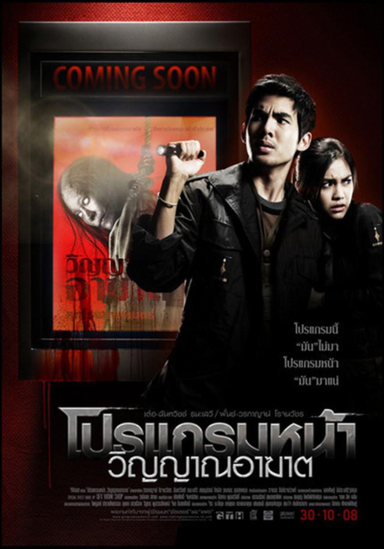 10 film horor thailand ini paling ngeri kamu dilarang