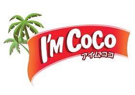 COCOGOMBAL