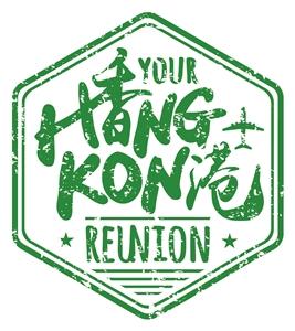 #discoverhongkong