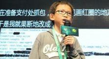 Inlah 5 Hacker Bocah Paling Berbahaya di Dunia!