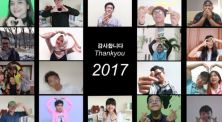 Kilas Balik Kehebohan Dunia Kpop di Kpop Rewind Indonesia 2017