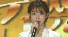 Bikin Haru Pidato IU Kenang Jonghyun di Golden Disc Awards 2018