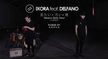 4 Video Drum Cover Terbaik Dari Wayan 'Ixora' yang Harus Kamu Tonton Sekarang!