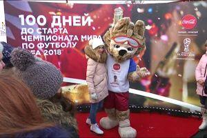 Jadi tuan rumah, Rusia gelar pesta 100 hari jelang Piala Dunia 2018