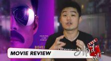 """Banyak kekurangan? Review film biopik """"Bohemian Rhapsody"""" (No Spoiler)"""