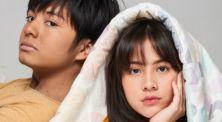 """Sempat menuai kontroversi, film """"Dua Garis Biru' tayang 11 Juli  2019"""