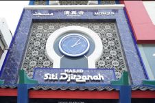 Masjid Siti Djirzanah, masjid unik ala Tionghoa di tengah Malioboro